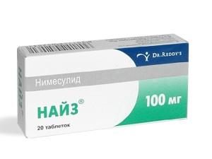 effektivny-li-tabletki-najz-pri-prostude