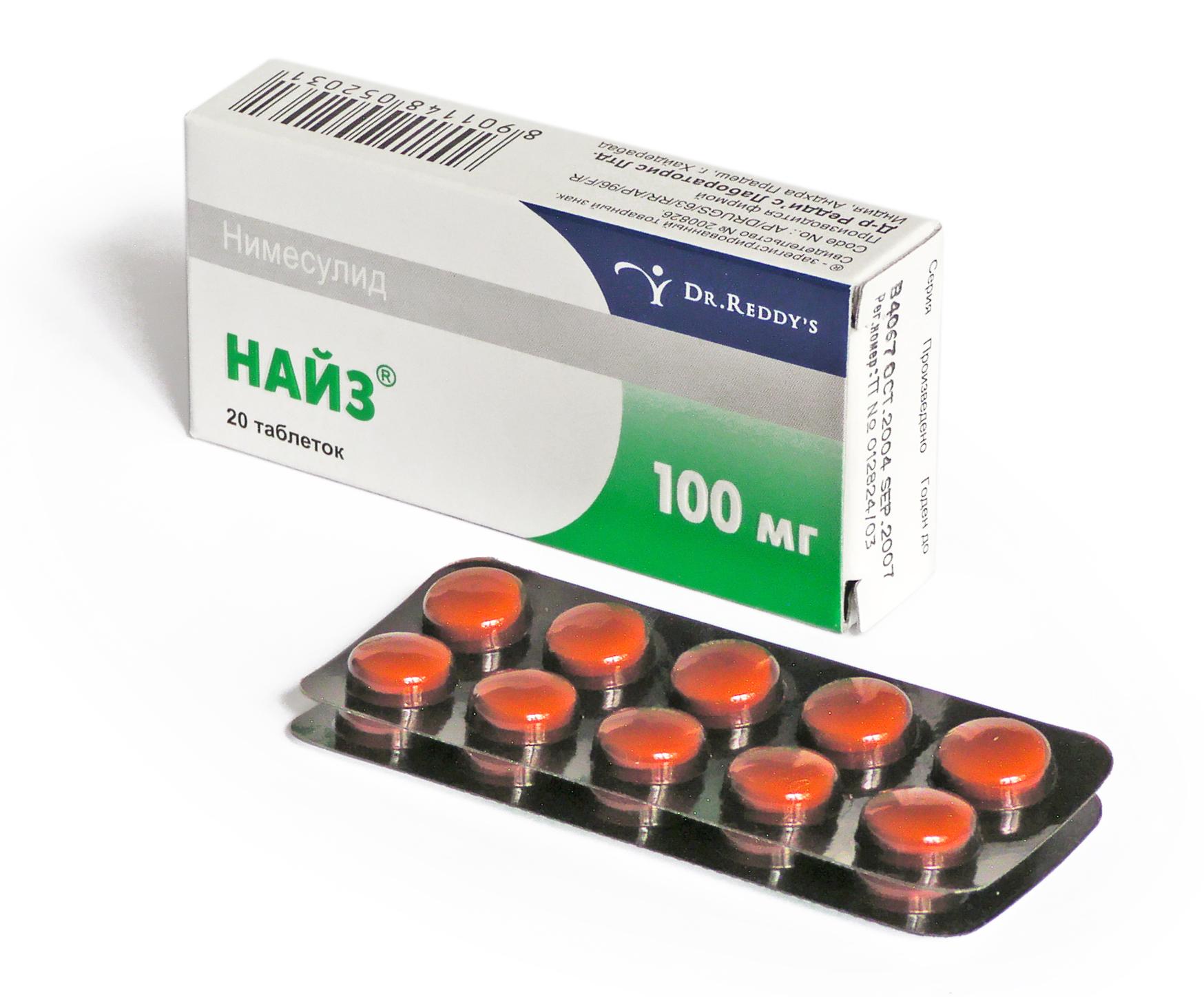 Найз таблетки для детей инструкция по применению.