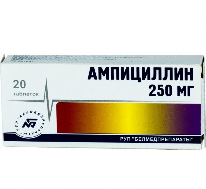 ампициллин тригидрат при простуде