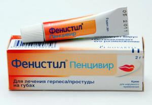 мазь от простуды на губе
