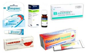 Причина возникновения простуды на губе у ребенка